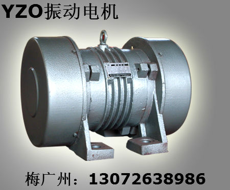 YZO-17-6振动电机 新乡市宏达振动电机厂