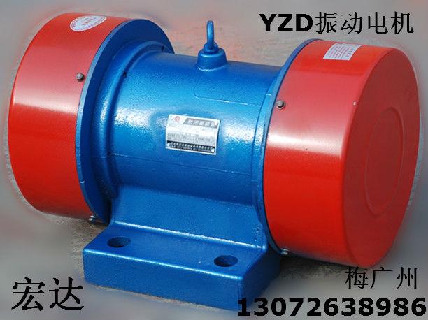 YZD-5-4振动电机 电压440V