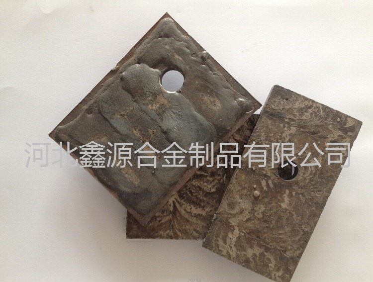 保险柜专用防钻钢板