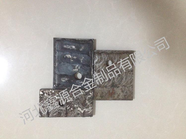 20分钟防钻钢板 保险柜专用防钻钢板