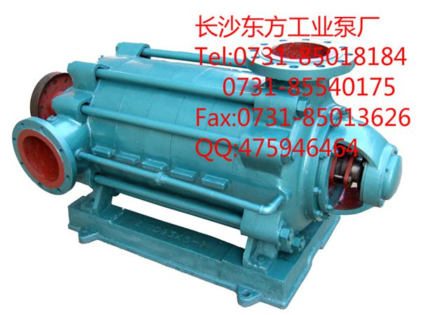 MD矿用离心泵图片安装及说明125MD25*2
