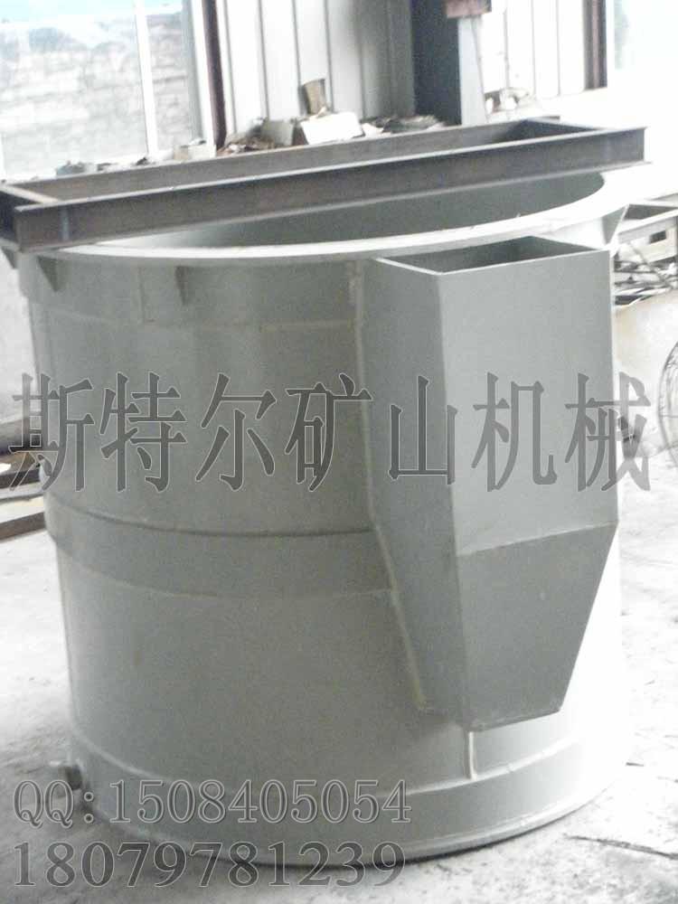 用搅拌机 提升搅拌桶 药剂搅拌槽 高效搅拌槽 单叶轮搅拌槽 矿浆搅拌槽 提升搅拌槽 高效搅拌桶 XBT搅拌桶 移动式搅拌桶