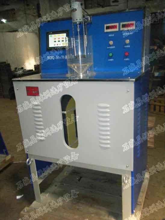 试验用强磁选机 化验室磁选机设备 XCSQ小型湿法强磁选机 实验室电磁选机