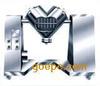 鑫邦V型干粉混合机 高速混料机