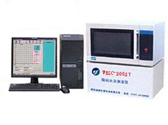 微机水分测定仪 煤炭化验仪器
