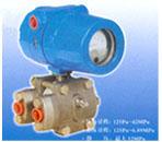 ?脱硫脱硝用ZY-3051/1151电容式变送器