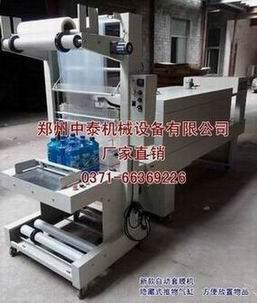 矿泉水打包机 雪碧矿泉水PE膜包装机