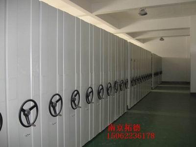 移动式货架-密集架-仓储设备|节省场地人力