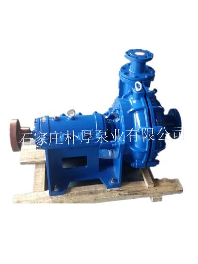 65ZJ-I-A30渣浆泵,ZJ系列矿用渣浆泵