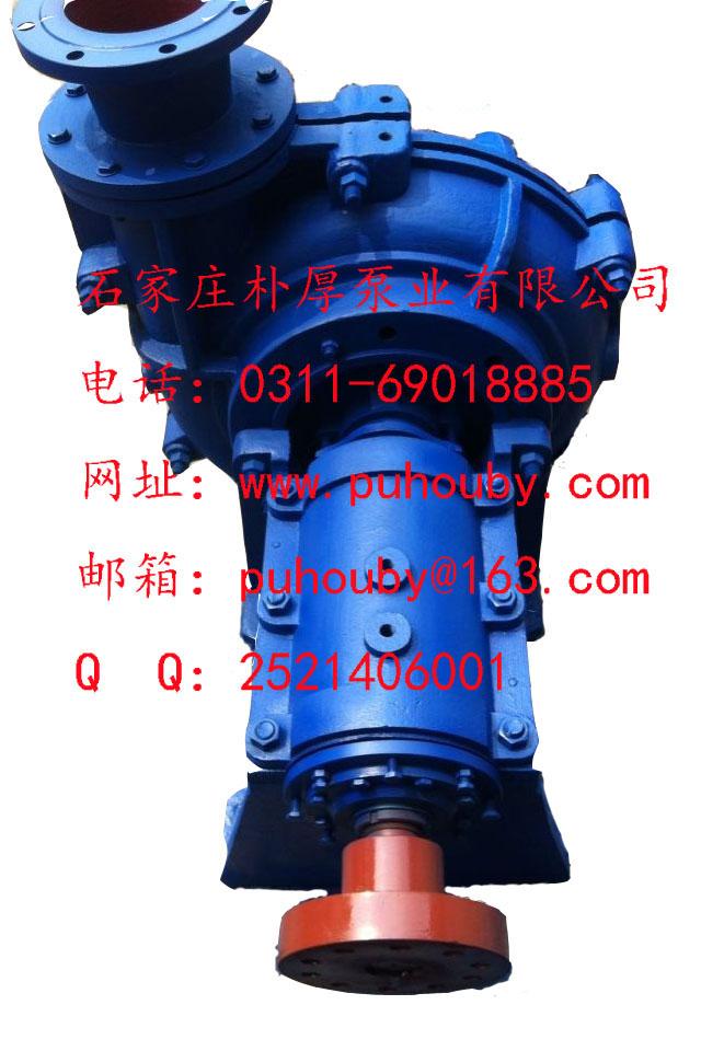 80ZJ-I-A36渣浆泵,ZJ系列矿用渣浆泵