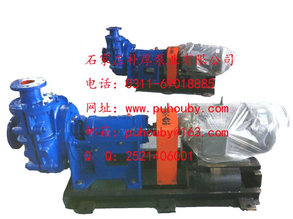 50ZJ-I-A33渣浆泵,ZJ系列矿用渣浆泵