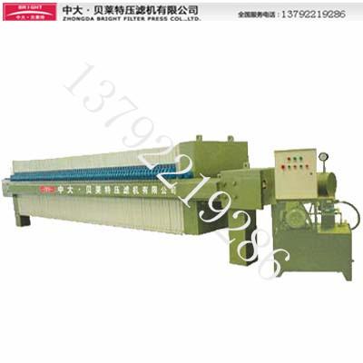 710型板框压滤机 精致便捷 费用低 运行稳定