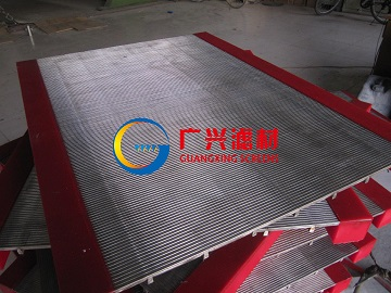 食品厂的淀粉过滤用不锈钢焊接筛板