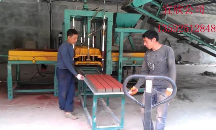 宜欣厂家5-15异型路面彩砖机 便道水泥砖机 透水砖机设备多少钱一台