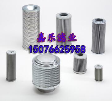 盾构机滤芯1.21.40D07RT-PLEAT