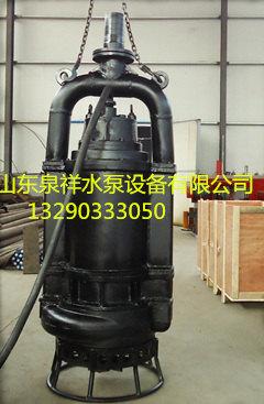 打桩用潜水搅拌泥砂泵 最新研发 技术领先