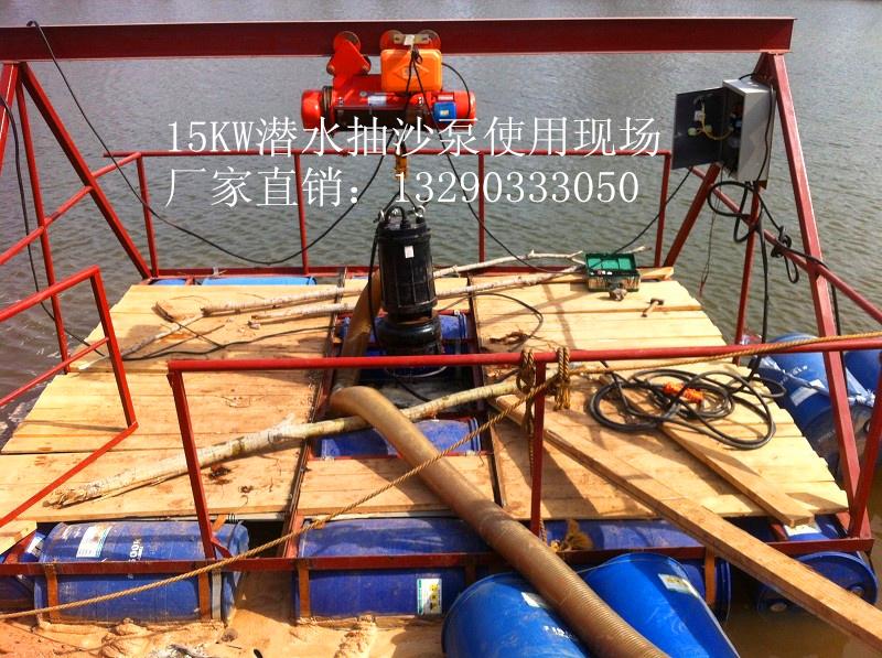 ZSQ潜水泥砂泵 可用泥砂、沙石污泥排放输送