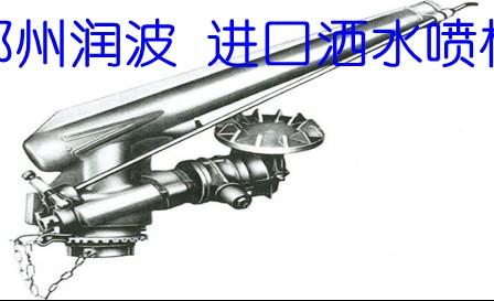 S45喷枪