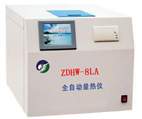 量热仪 ZDHW-8LA全自动量热仪 煤炭化验仪器