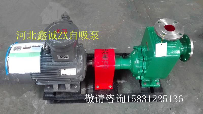 河北保定ZX自吸泵厂家  ZX自吸泵价格