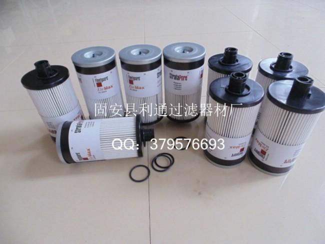 供应燃油水分离滤芯FS20020