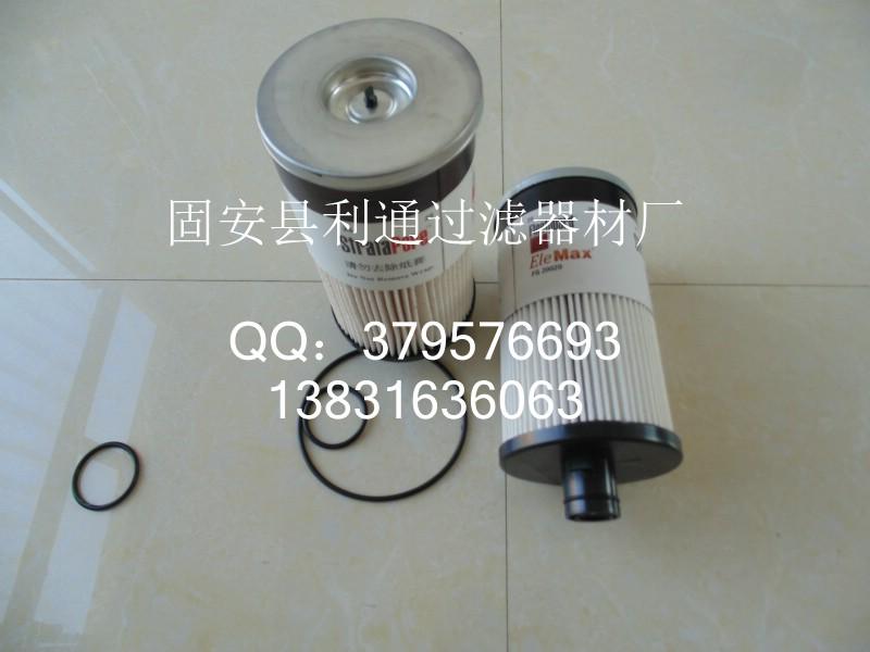 供应豪沃WG9925550105/1燃油滤芯