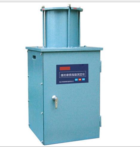煤化验仪器 煤磨损性测定仪