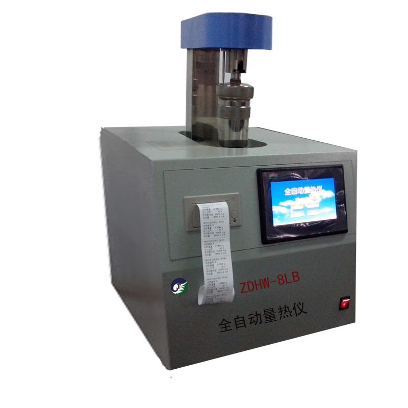 ZDHW-8LB全自动量热仪(自动充氧)