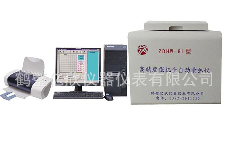 原煤指标化验设备 氧弹量热仪