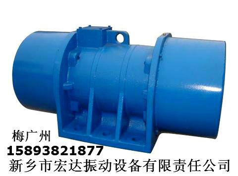 VB-32246-W振动电机 河南MVE200/3振动电机