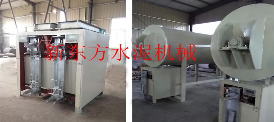 腻子粉包装机 干粉砂浆包装机