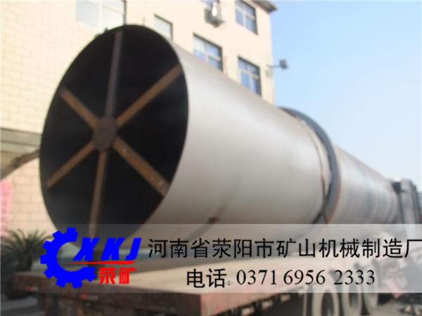 河南供应ZTφ2.2X12型节能河沙烘干机