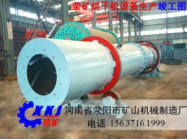 滑石矿粉烘干机滑石矿粉烘干设备滑石矿粉生产商