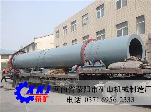 郑州日产600吨节能环保污泥烘干机污泥烘干机价格