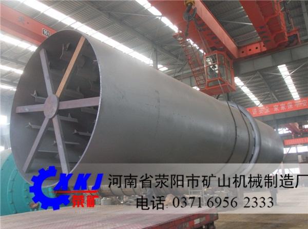 河南日产500吨ZTφ2.2X20型节能石墨烘干机
