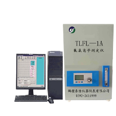 氟氯测定仪 煤质元素化验仪器