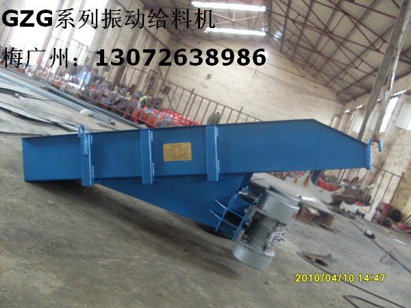 GZG140-120F振动给料机(封闭型)