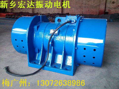 芜湖XVM-A-40-6振动电机