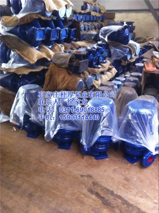 单吸卧式管道离心泵 离心式管道泵ISW65-100