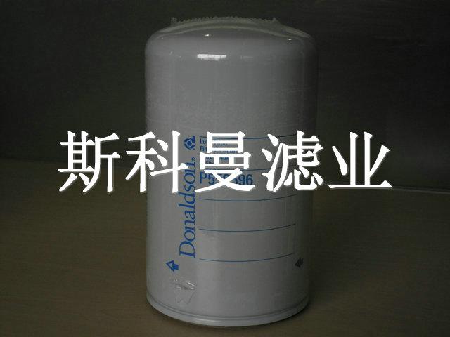 P550596唐纳森机油滤芯工艺精良