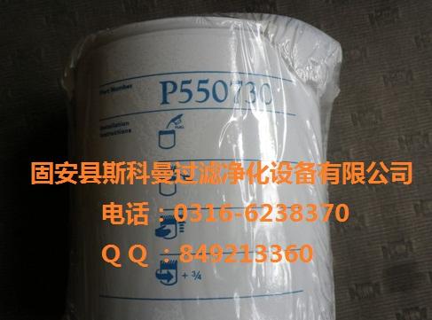 P550730唐纳森滤芯工艺精良