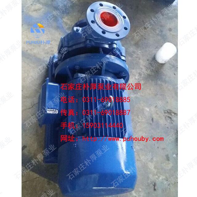 单吸卧式管道离心泵ISW40-125