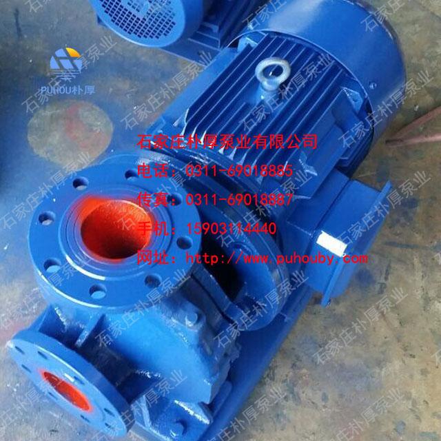 单吸卧式管道离心泵ISW50-250IA