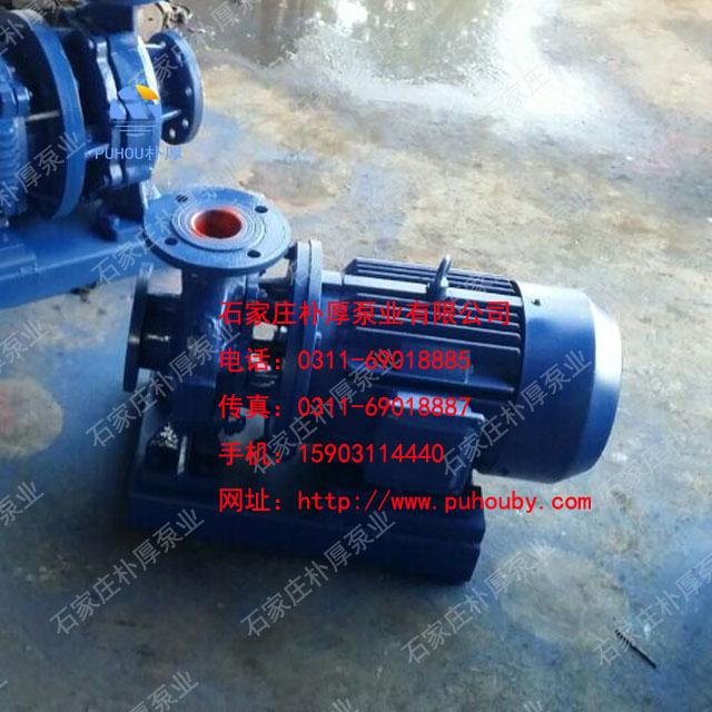单吸卧式管道离心泵ISW50-315