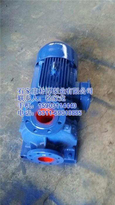 单吸卧式管道离心泵ISW50-250I