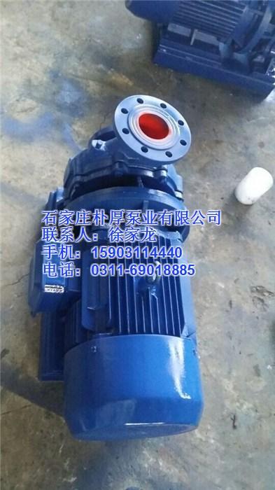 单吸卧式管道离心泵ISW50-200IB