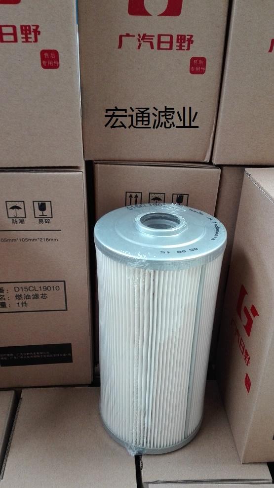 D15CL19010广汽日野柴油滤芯