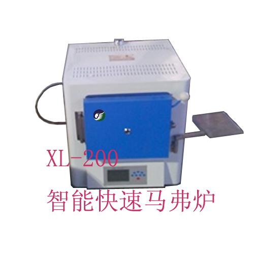 KXL-200快速智能马弗炉 高温炉