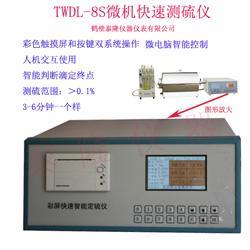 测硫仪控制器
