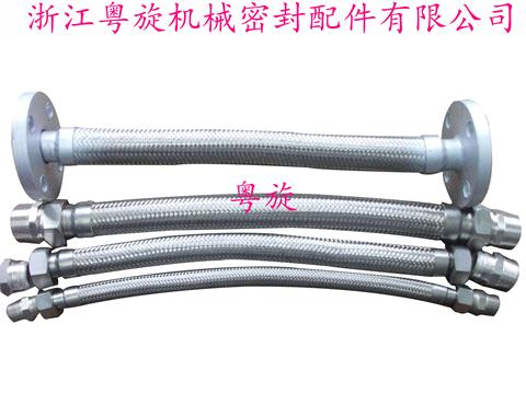 宁波耐高压高温金属软管